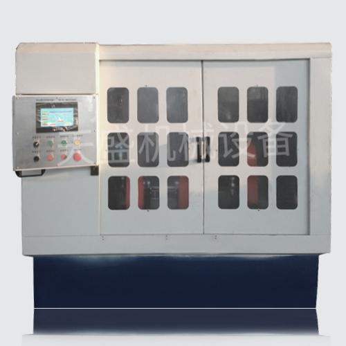 Valve material CBN grinding arc 45 degree machine